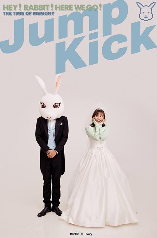 爱丽丝的三月兔